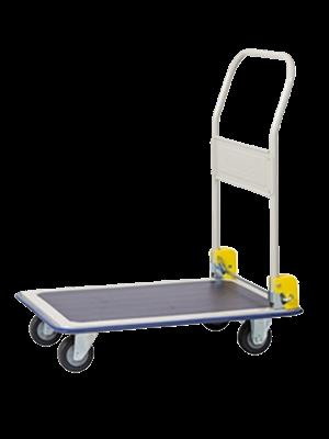 Xe đẩy Sumo HB-210C
